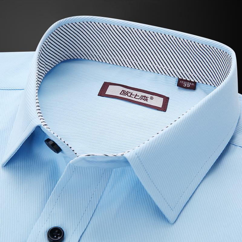 秋季白衬衫男长袖商务韩版修身黑色工装短袖薄款职业衬衣寸半袖潮