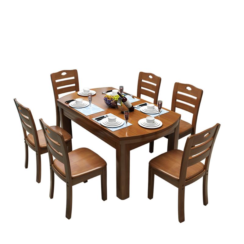 实木餐桌椅组合现代简约折叠可伸缩长方形木质小户型圆桌饭桌家具