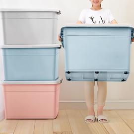 加厚特大号收纳箱塑料衣服储物盒清仓箱子大号家用超大盒子整理箱