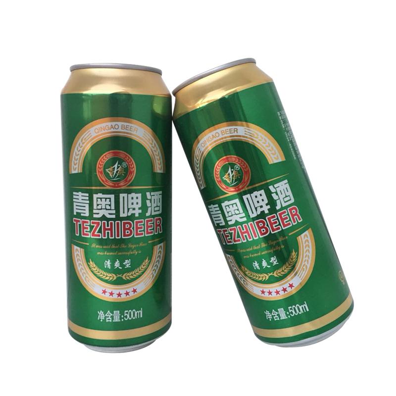 罐装酒经典鲜啤酒精酿哈啤整箱特价促销啤酒 9 500ml 青岛青奥啤酒
