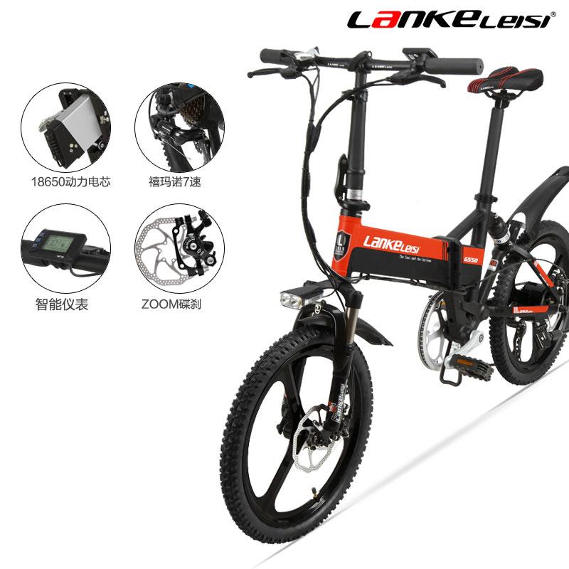蓝克雷斯折叠电动自行车锂电池助力车20寸迷你成人男女小型电动车