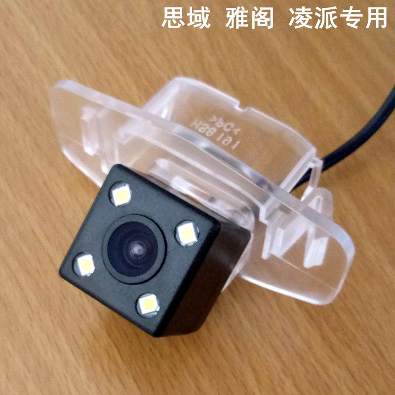 本田八代雅阁 思域 锋范专用倒车摄像头ccd高清夜视 防水后视影像