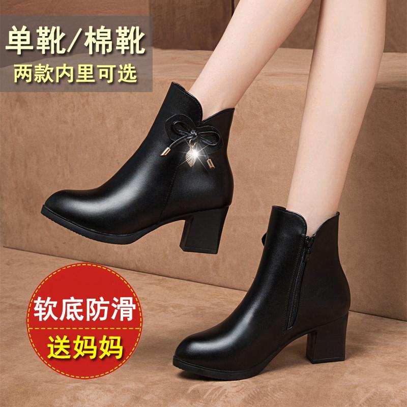 秋冬季中年女鞋真皮粗跟短靴中老年女靴中跟加绒女士皮鞋妈妈棉鞋