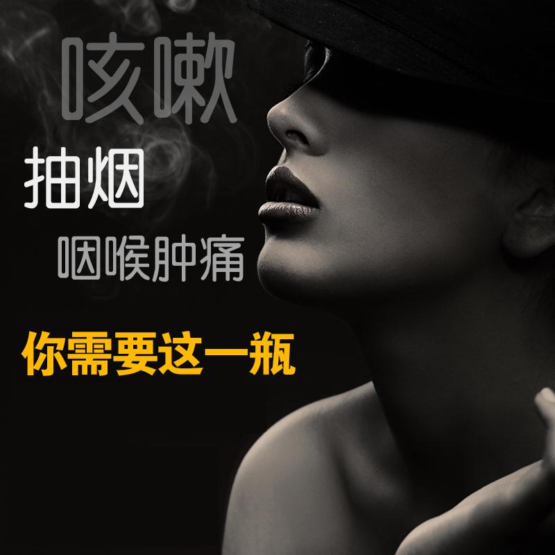 台湾特产白柚参 陈年柚子参 八仙果 橘红正品八珍果 陈皮 包邮