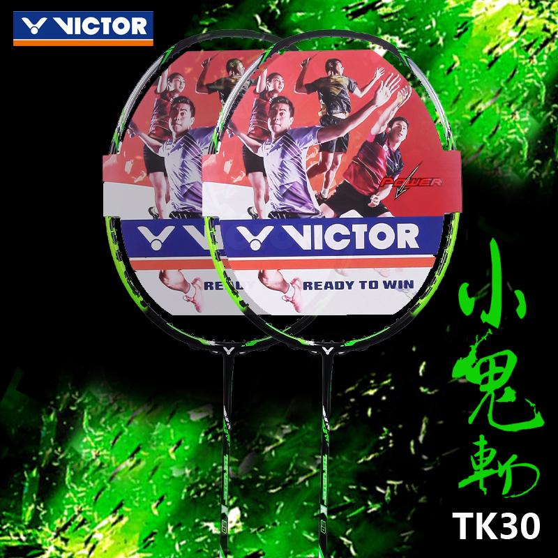 包郵正品威克多Victor勝利羽毛球拍速度全碳素單拍TK30小鬼斬新色