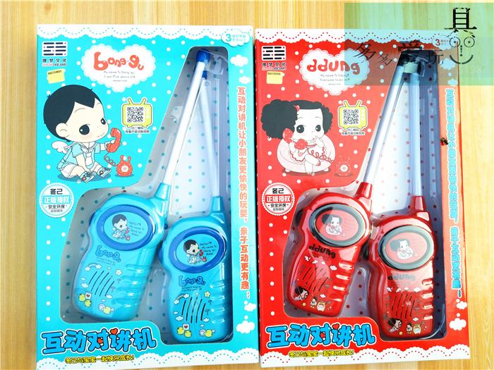 冬己智能无线对讲机 可通话一对宝宝游戏无线电儿童玩具礼物3-9岁