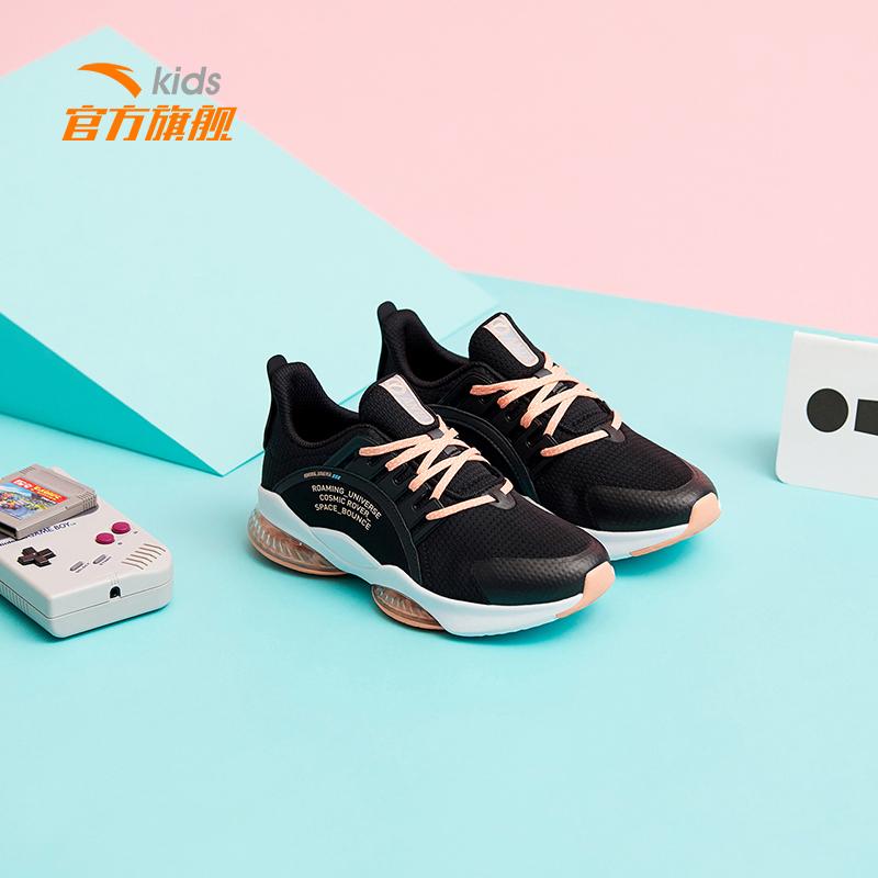 春季新款飞碟科技跑步鞋减震气垫运动鞋女 2020 女童跑鞋 安踏童鞋