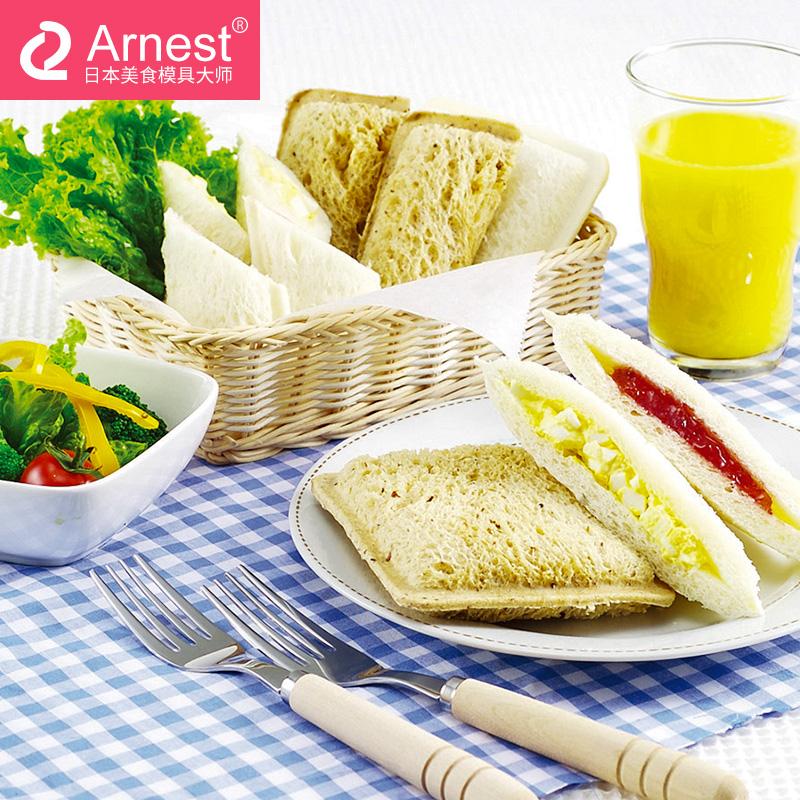 日本Arnest口袋三明治模具 土司压模制作器儿童早餐面包机DIY工具