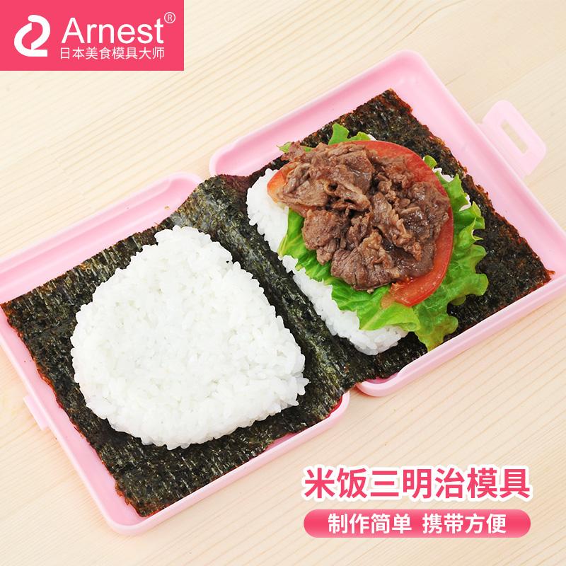 Arnest米饭三明治饭团模具套装 DIY烘焙寿司工具 宝宝卡通便当模