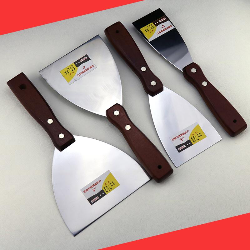 赋素加厚油灰刀 不锈钢 铲刀 清洁 腻子刀 批刀 抹泥刀 刮刀