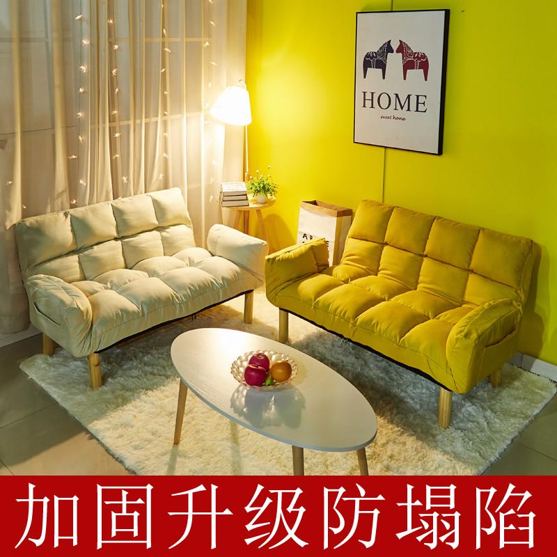 懒人沙发小户型沙发床单双人沙发简易折叠沙发床榻榻米卧室小沙发