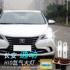 12-18 Changan Yidong modified super bright light xenon headlight set high beam and low beam Xenon bulb H7H8