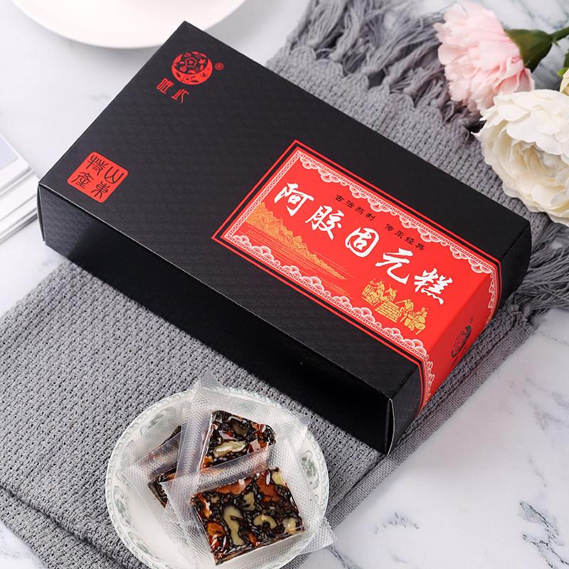 第4盒0元唯此正品山东阿胶糕即食手工滋补调理阿娇固元膏气血纯块