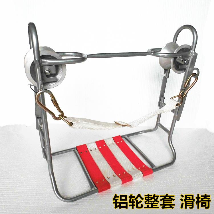 钢绞线滑椅 通信滑板车电信施工滑车高空安全滑椅光缆通信挂线车