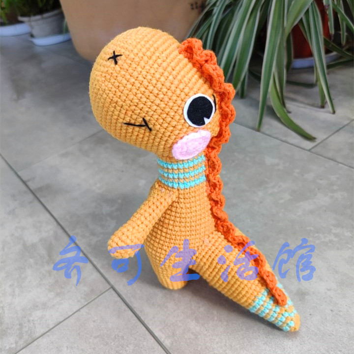 钩针娃娃手工编织情侣礼物宝宝玩具 毛线玩偶定制做 成品恐龙玩偶