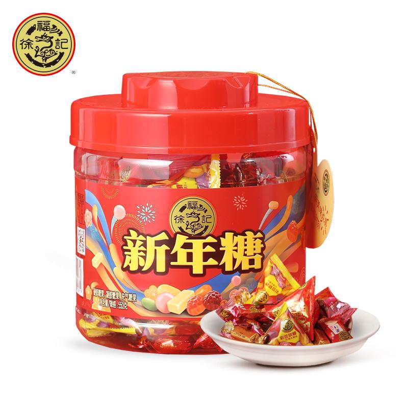【徐福记】多口味新年糖果桶550g