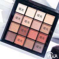 容太太美国NYX16色眼影盘 自然裸妆暖系03号南瓜大地色268替代色 (¥95)