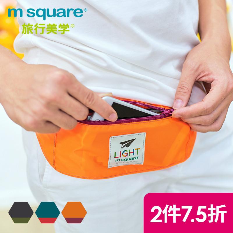 m square戶外休閒運動腰包跑步包男女輕便隨身手機包貼身腰包健身