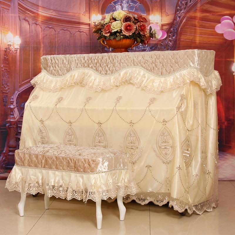 钢琴罩全罩高档欧式防尘简约半罩琴凳套雅马哈钢琴布盖布珠江通用