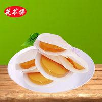金羿园茯苓饼茯苓夹饼500克g老北京特产传统小吃糕点心零食混合水 (¥10)