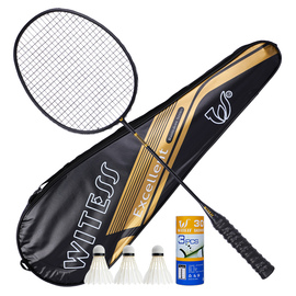 WITESS正品全碳素超轻羽毛球拍单只装训练球拍比赛男女单拍碳纤维