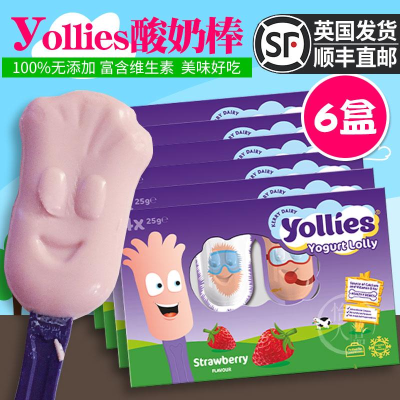 固态酸奶酪草莓树莓儿童无添加零辅食 酸奶棒 Yollies 盒英国 6 直邮