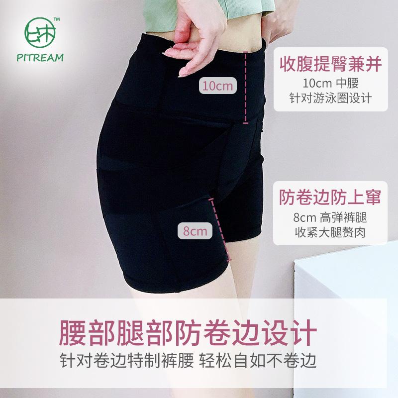 收腹提臀神器内裤女收腰束臀塑形翘臀裤塑身产后矫正骨盆收假胯薄