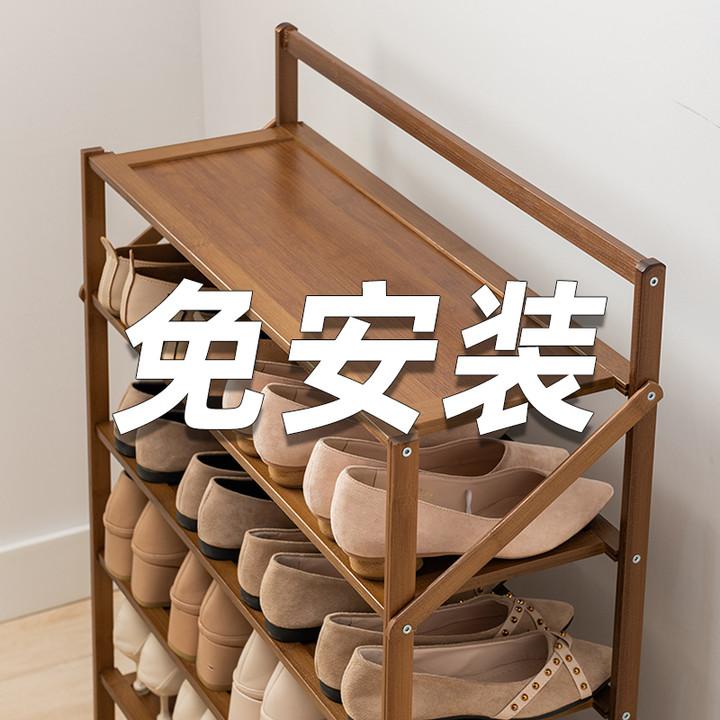 鞋架子简易家用室内好看门口卧室折叠免安装宿舍新款2020爆款鞋柜