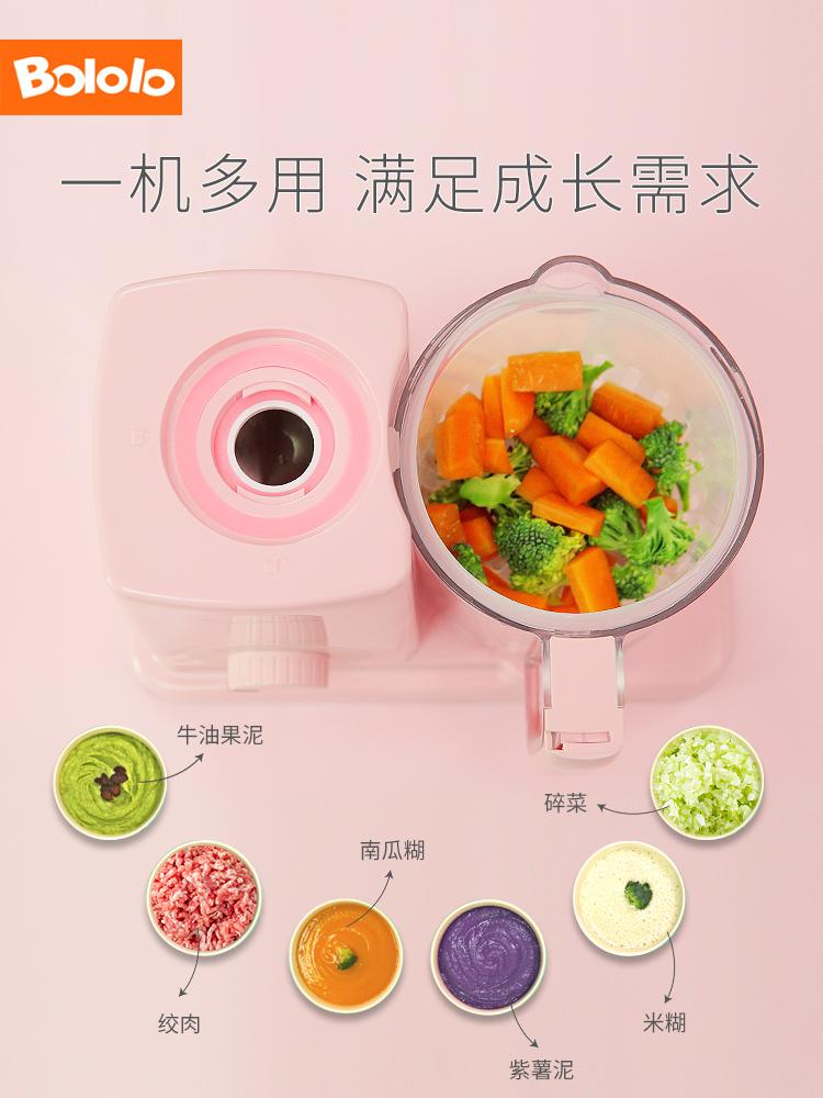 波咯咯婴儿辅食机多功能蒸煮搅拌一体机料理机宝宝辅食工具研磨器
