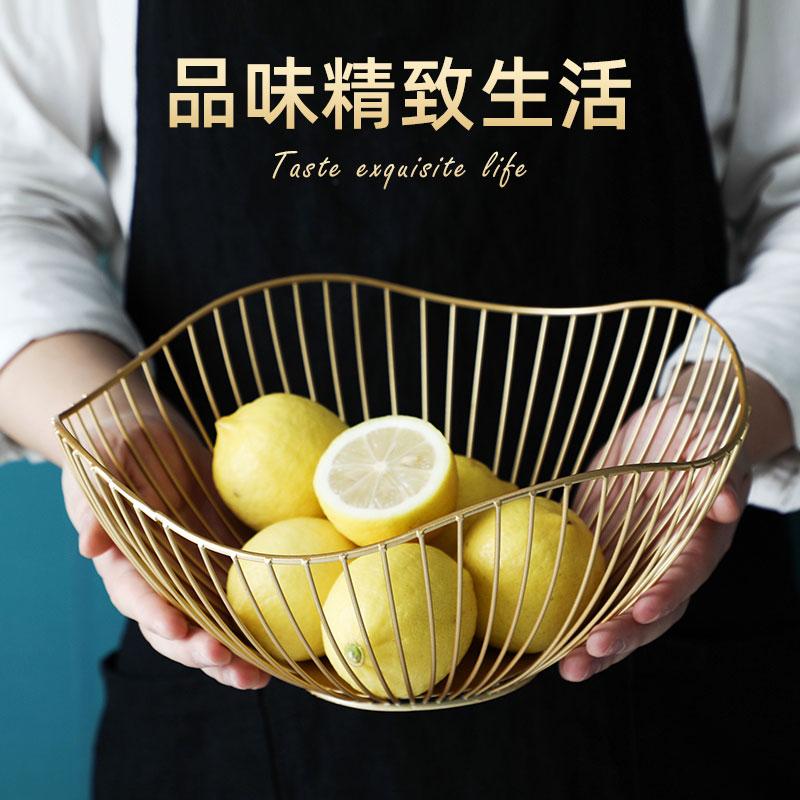 铁艺水果篮水果盘家用客用厅茶几北欧风格轻奢风网红款果盘零食盘