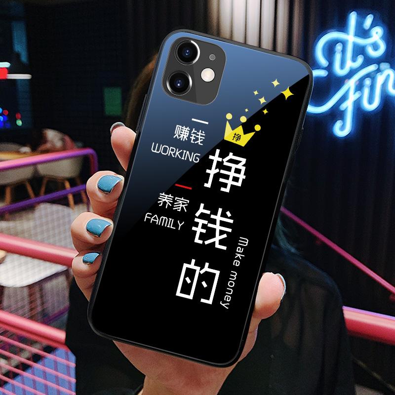 iphone11手机壳苹果x情侣款XR苹果11promax任意机型6splus潮牌女7个性8套xsmax全包防摔网红6P