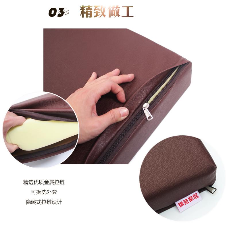 定制 皮革坐垫 海绵坐垫 餐椅垫子 榻榻米沙发坐垫 飘窗垫 靠垫