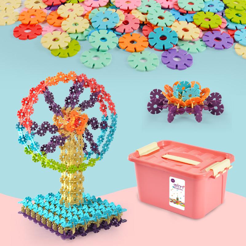 兒童雪花片男孩女孩子塑料拼插加厚大號寶寶早教益智積木拼裝玩具