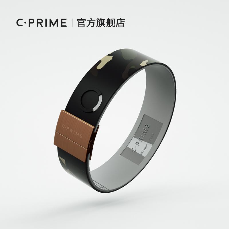 CPRIME平衡能量手环运动手环硅胶腕带学生潮牌手链篮球黑科技男女
