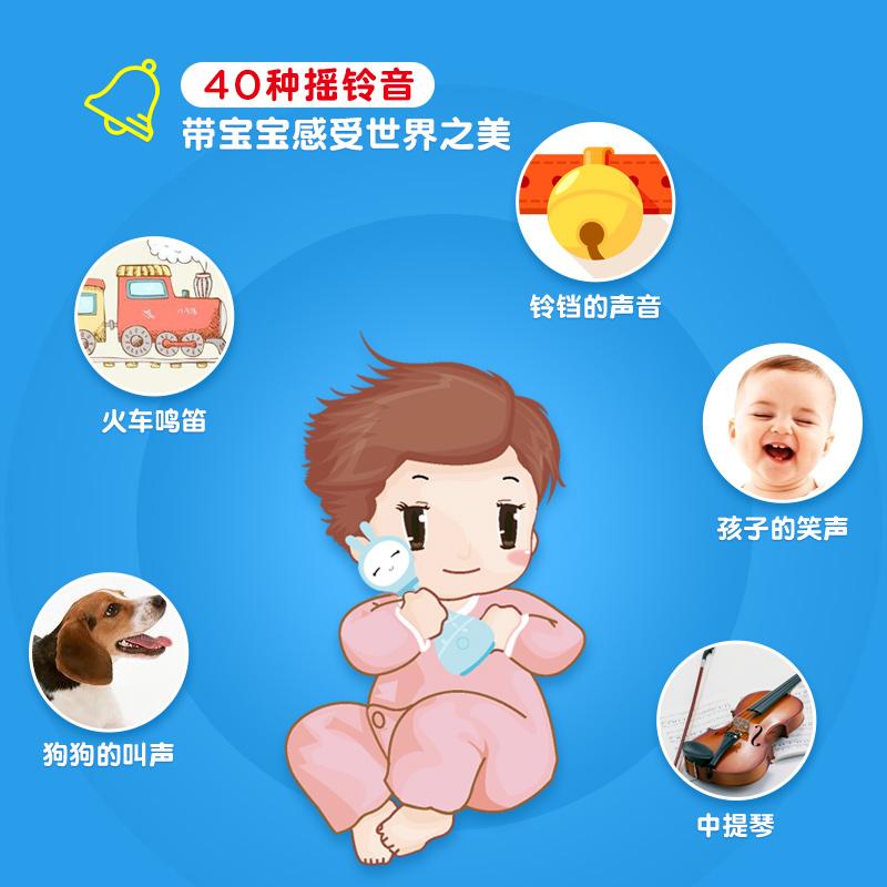 火火兔R1手摇铃0-1岁 新生婴幼儿宝宝益智早教玩具0-3-6-12个月