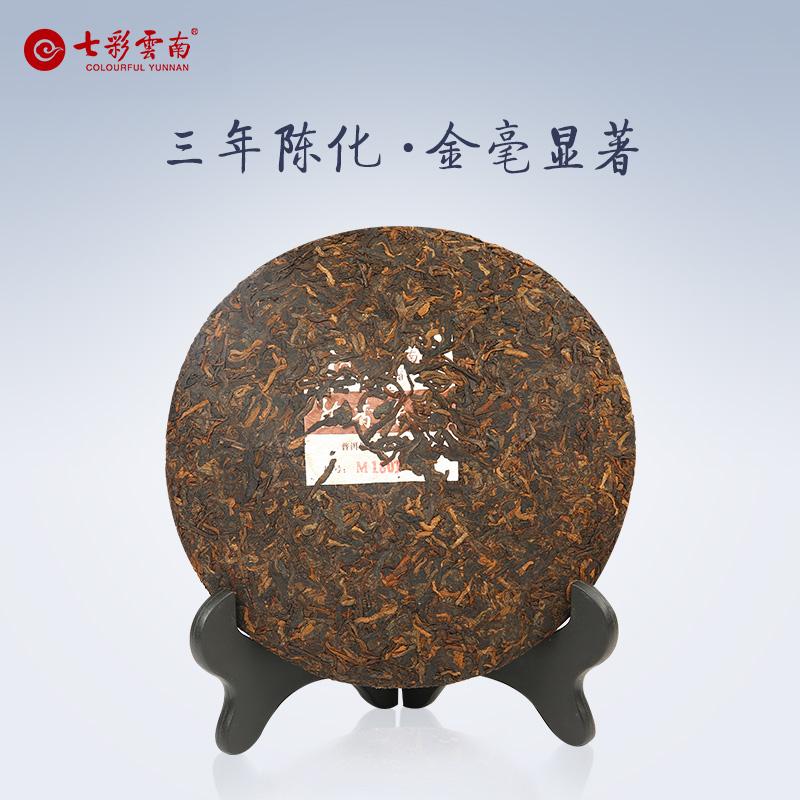 七彩云南陈三年普洱熟茶饼茶叶357g礼盒装普洱熟饼茶勐海七子饼