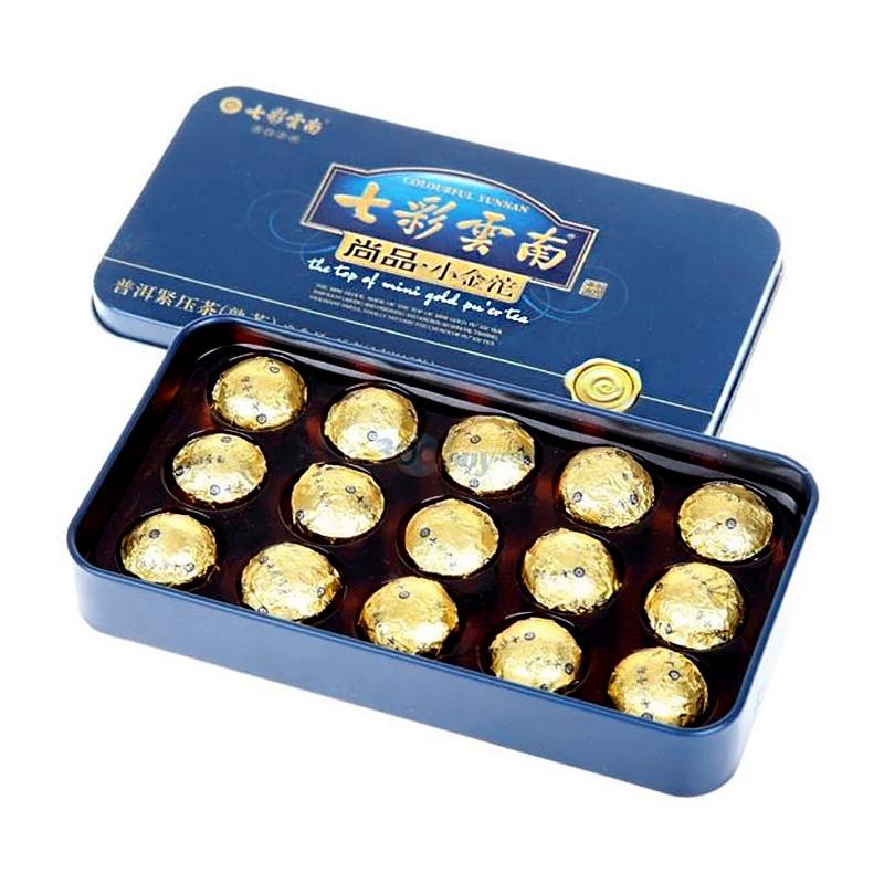 普洱茶熟 45g 粒共 15 3g 折七彩云南原味普洱小沱茶铁盒装 75 件 2 满