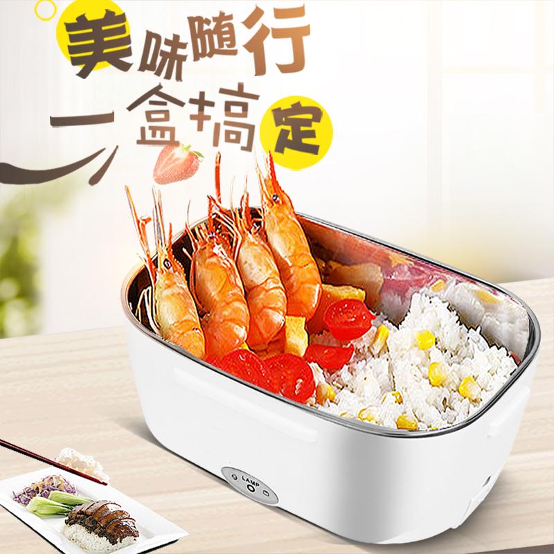 多功能电热饭盒不锈钢可插电加热车载保温盒上班族便捷迷你热饭器