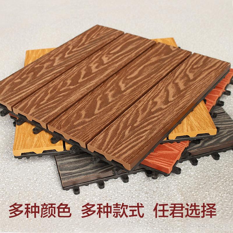 塑木地板厂家直销户外阳台卫生间露台花园防腐木DIY拼接木塑地板
