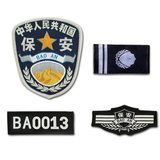 Security accessories Velcro security on duty to maintain order and security zhian custom logo embroidery Qi Jiantao