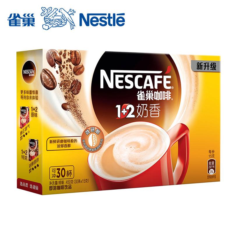 雀巢咖啡速溶1+2特浓无蔗糖添加奶香三合一30条学生实惠盒装提神