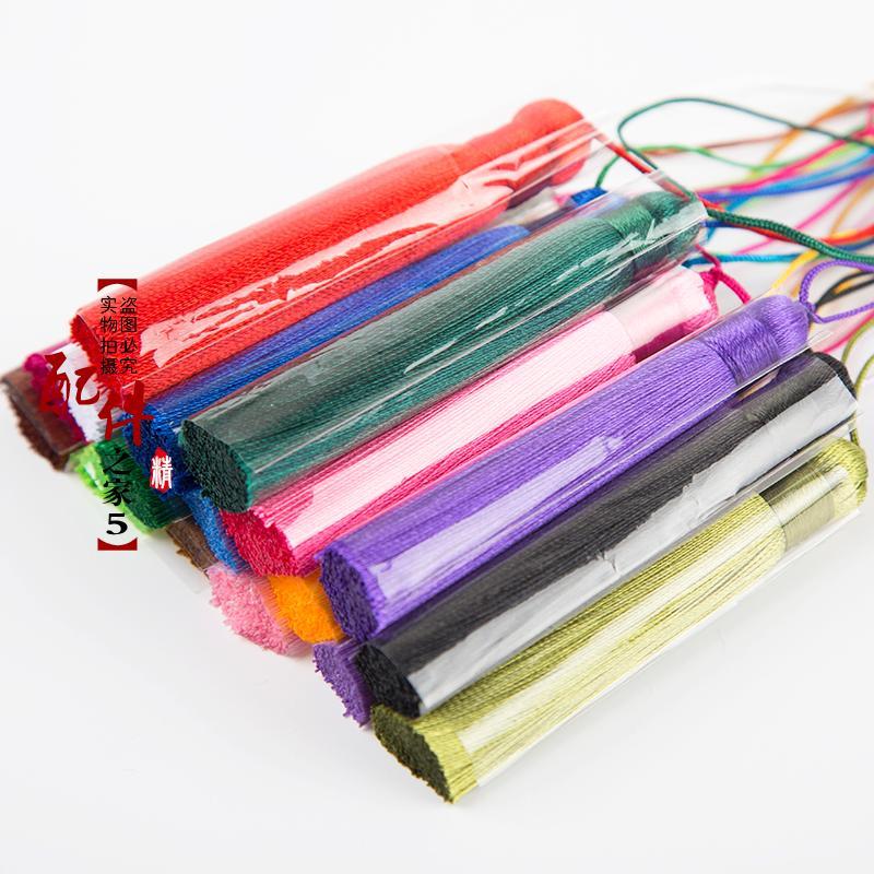 8厘米流苏穗子diy手工饰品配件中国结流苏挂件包包汽车挂件穗包邮