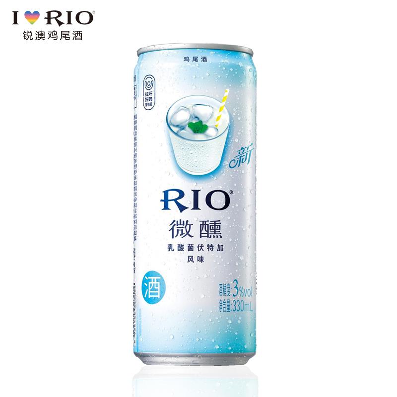 罐预调套餐鸡尾酒 8 330ml 乳酸菌口味鸡尾酒洋酒 G 锐澳微醺 RIO