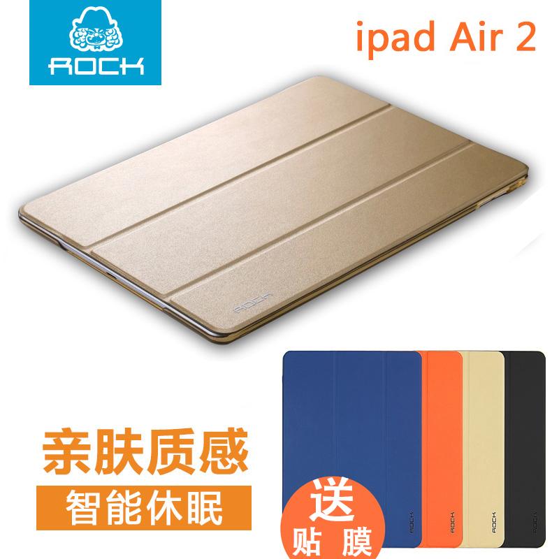 ROCK 蘋果ipad air2保護套A1566 A1567纖薄休眠平板電腦全包邊皮套防摔