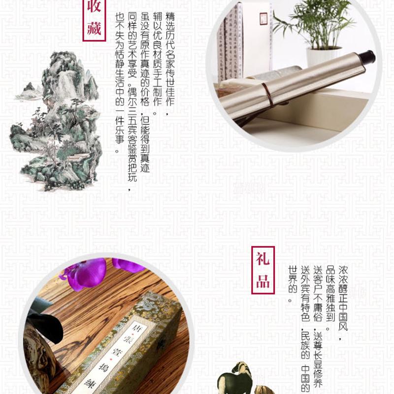 清祺书中国传统挂画客厅山水装饰字画隔水手工裱卷轴古风国画定制