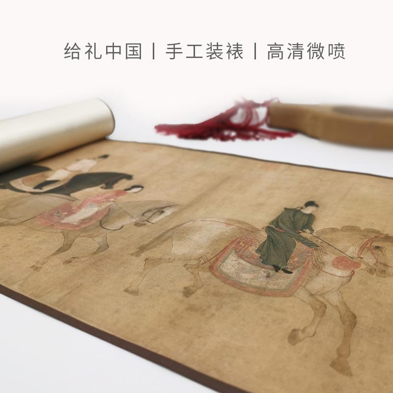 【清祺书】仿真中国古典名画卷轴