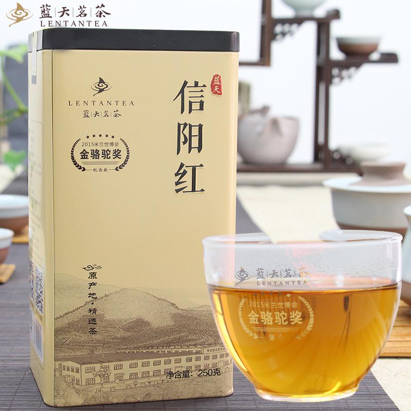 250g 浓香型红茶茶叶散装 特级茶叶雨前春茶蓝天茗茶 2018 信阳红茶