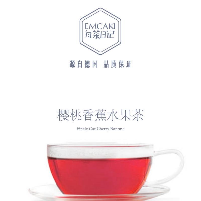 樱桃香蕉口味苹果菠萝水果干茶果粒茶 花果茶进口原料 每茶日记