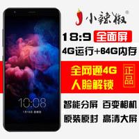 [4+64G]小辣椒手机7X 红辣椒全面屏全网通4G智能手机学生价5.5英寸大屏幕双摄像头人脸识别电信安卓智能机 (¥539)