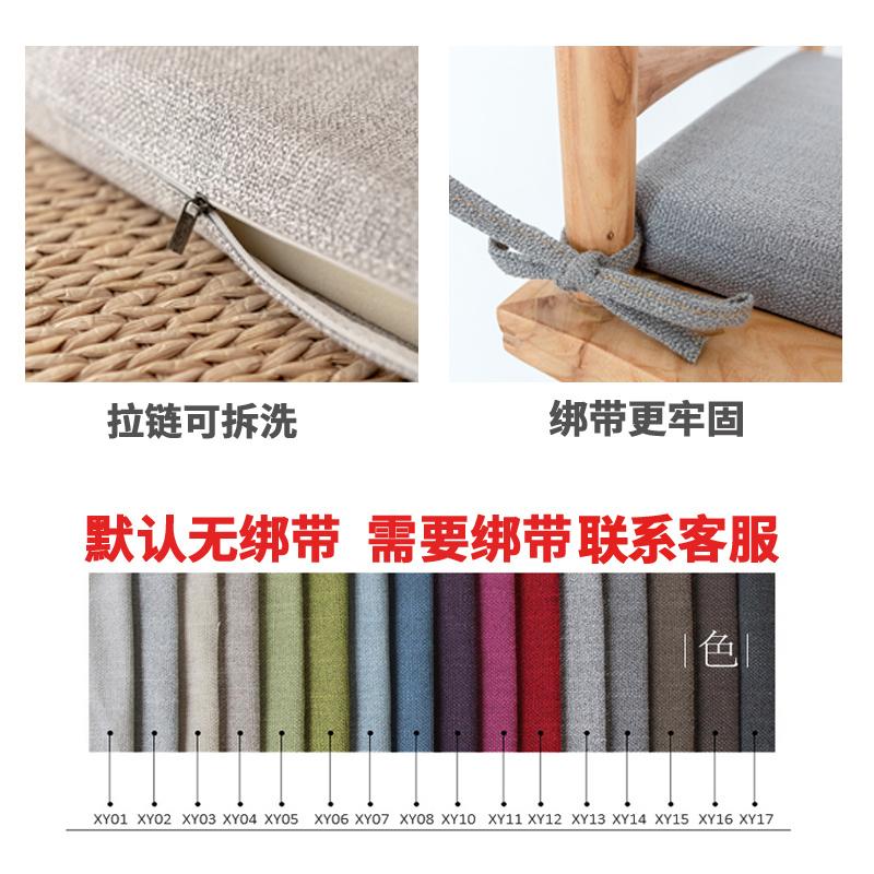 日式纯色亚麻坐垫 办公学生榻榻米沙发垫加厚硬海绵垫 可定制拆洗